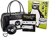 Suicaのペンギン TRAVEL AROUND JAPAN! トラベルバッグセットBOOK ([バラエティ]) (大型本)