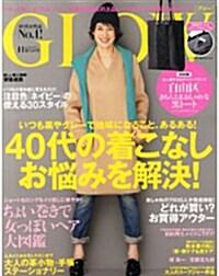 GLOW (グロウ) 2013年 11月號 (雜誌, 月刊)