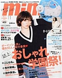 mini (ミニ) 2013年 11月號 (雜誌, 月刊)