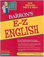 E-Z English (Paperback, 5)