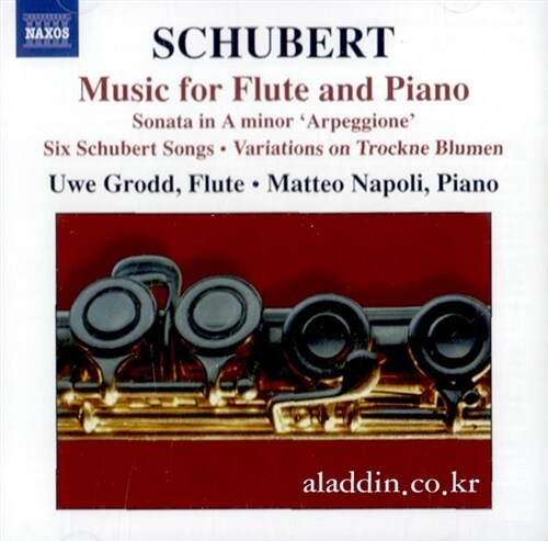 [수입] 슈베르트: 플루트를 위한 편곡들 (아르페지오네소나타와 가곡들)