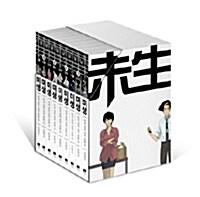 미생 1~9 완간 박스 세트 - 전9권