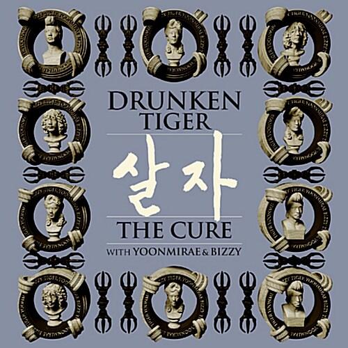 드렁큰 타이거 With 윤미래 & Bizzy - 살자: The Cure