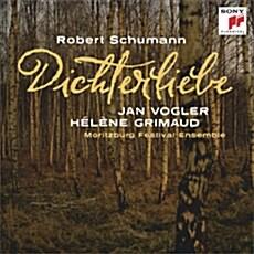 [수입] 슈만 : 환상소품집 Op.73, 시인의 사랑, 안단테와 변주곡 Op.46