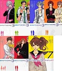[세트] BROTHERS CONFLICT 1~7券 (コミック)