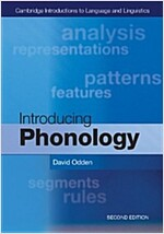 Cambridge Introductions to Language and Linguistics (Paperback, 2 Revised edition)