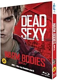[블루레이] 웜바디스 : 한정판 합본팩 (BD+DVD)