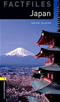 Oxford Bookworms Library Factfiles: Level 1:: Japan (Paperback)