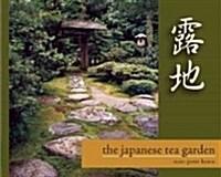 The Japanese Tea Garden (Paperback, Reprint)