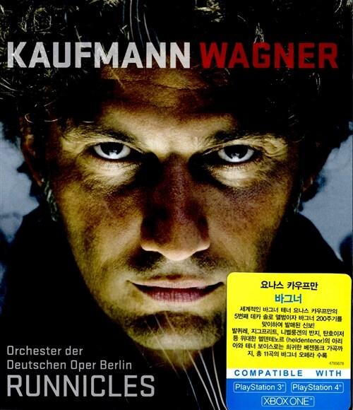 [중고] [수입] [블루레이 오디오] 바그너 : 베젠동크 가곡집, 오페라 명장면