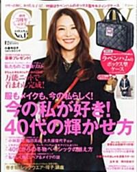 GLOW (グロウ) 2013年 12月號 (雜誌, 月刊)