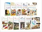 토토 우리문화 학교 시리즈 세트 (전10권 + 독서 퀴즈북)