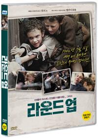 라운드 업 [비디오녹화자료]