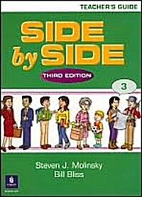 Side by Side 3 (Teachers Book, 3rd Edition) (spiral)