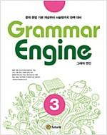 Grammar Engine 3