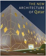 The New Architecture of Qatar (Hardcover)