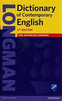 Longman Dictionary of Contemporary English 6 Cased and Online (Package)