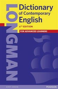 Longman Dictionary of Contemporary English 6 paper (Paperback, 6 ed)