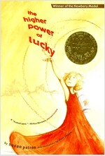 The Higher Power of Lucky (Paperback)