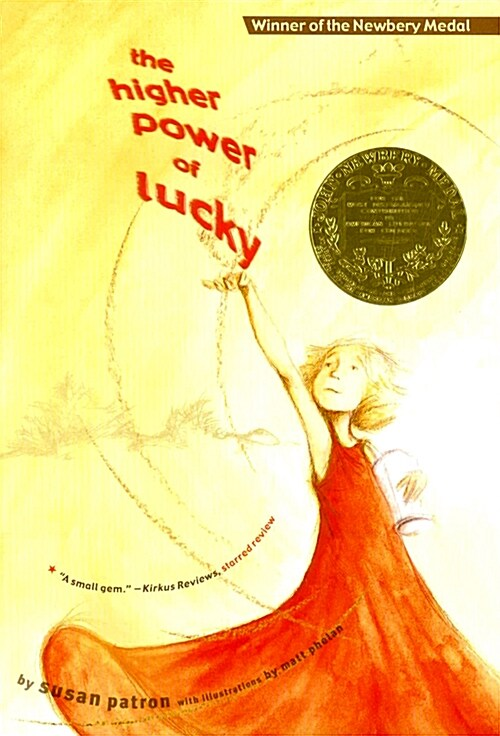 [중고] The Higher Power of Lucky (Paperback)
