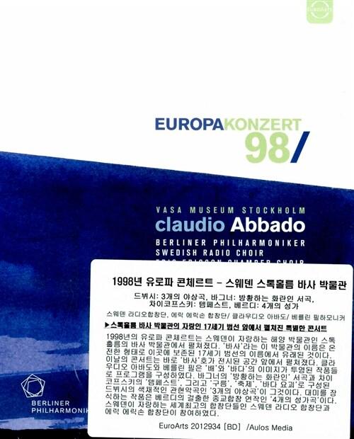 [수입] [블루레이] 1998년 유로파 콘체르트 - 스웨덴 스톡홀름 바사 박물관 (드뷔시 : 3개의 야상곡 / 바그너 : 방황하는 화란인 서곡 / 차이코프스키 : 템페스트 / 베르디 : 4개의 성가)