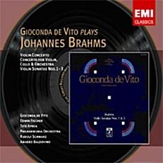 브람스 : 바이올린 협주곡, 이중 협주곡 & 바이올린 소나타 전곡 (2CD)