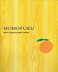 [중고] Momofuku (Hardcover)