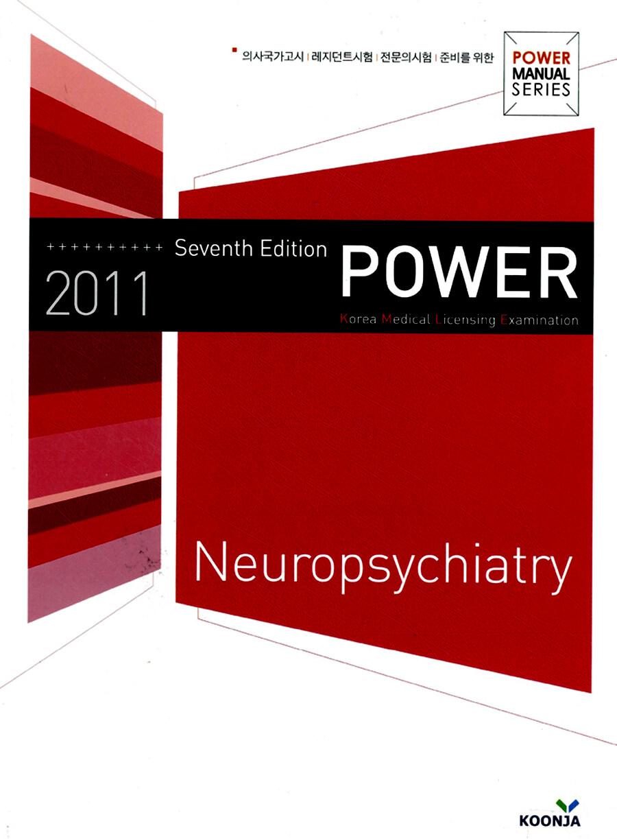 Power neuropsychiatry 7th ed