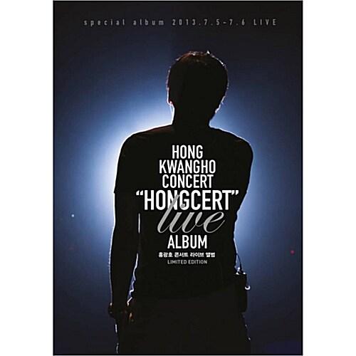 홍광호 - 콘서트 라이브 앨범 Hongcert [CD+스페셜 DVD]
