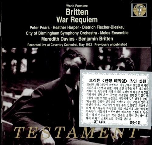 [수입] 브리튼 : 전쟁 레퀴엠 (1962년 5월 30일 세계 초연 실황)