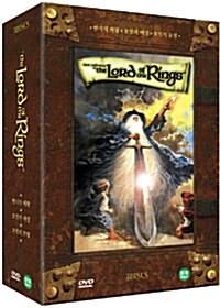 애니메이션 반지의 제왕 박스세트 (3disc)