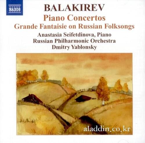 [중고] 발라키레프 : 피아노협주곡 1,2번, 러시아 민요 대환상곡