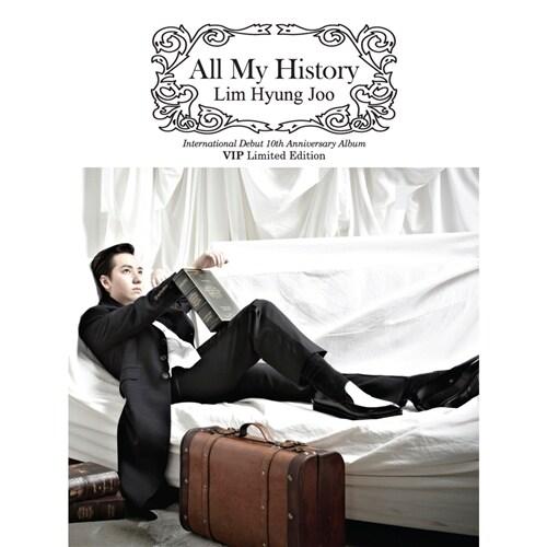 임형주 - 세계데뷔 10주년 기념앨범 All My History [VIP 1천장 고유 넘버링 한정반][2CD 디지팩]