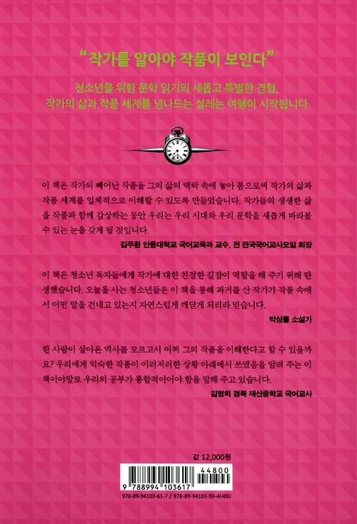 김소월, 저만치 혼자서 피어 있네