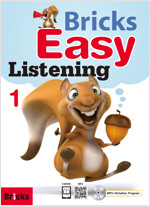 Bricks Easy Listening 1 (Student Book + Work Book + QR + MP3 CD +  Ebook Co)