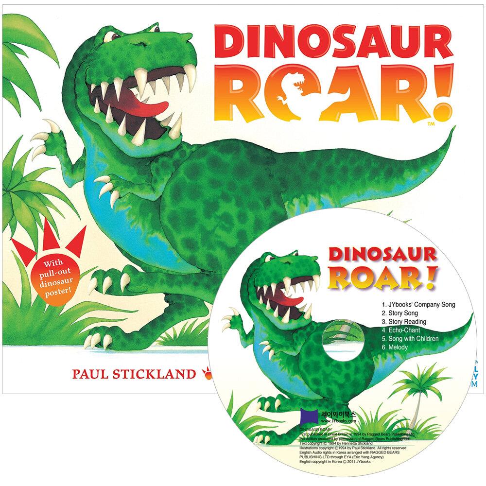 노부영 Dinosaur Roar! (Paperback + CD)