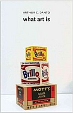 What Art Is (Paperback)