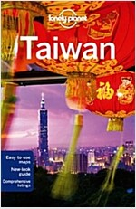 Lonely Planet Taiwan (Paperback, 9)