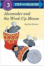 Alexander and the Wind-Up Mouse (Paperback)