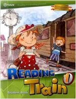 Reading Train 1 : Student Book (Paperback + CD 1장)