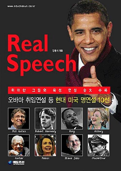 Real Speech