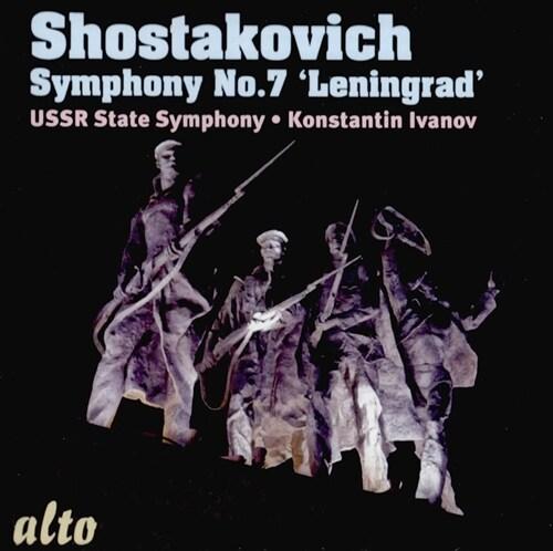 [수입] 쇼스타코비치 : 교향곡 7번 '레닌그라드'