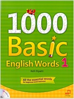 1000 Basic English Words 1 (Paperback + Audio CD)