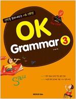 OK Grammar 3