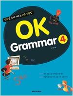 OK Grammar 4