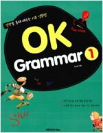 OK Grammar 1