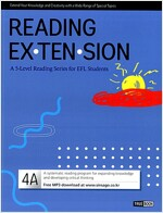 리딩 익스텐션 Reading Extension 4A