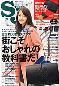 street Jack (ストリ-トジャック) 2014年 02月號 (雜誌, 月刊)