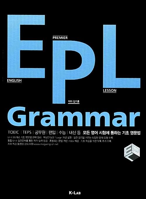 EPL Grammar