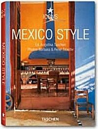 Mexico Style (Hardcover, 25th, Anniversary)